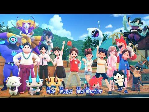 Открывающий ролик Yo-kai Watch 4