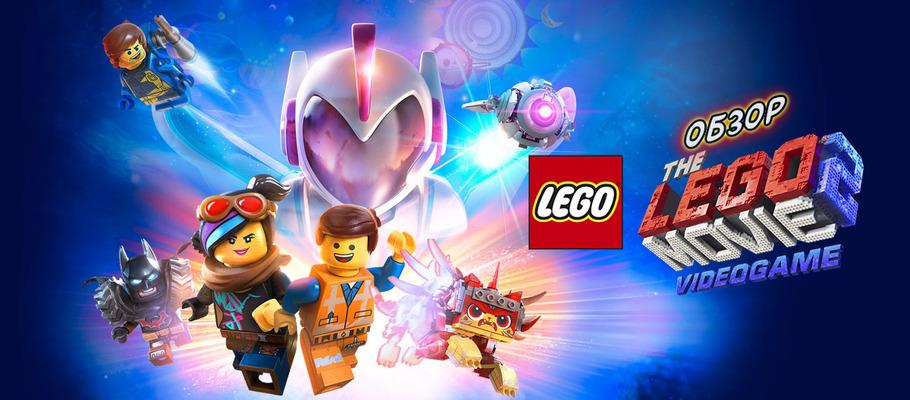 Для The LEGO Movie 2 Videogame вышло бесплатное DLC с новыми мирами и персонажами