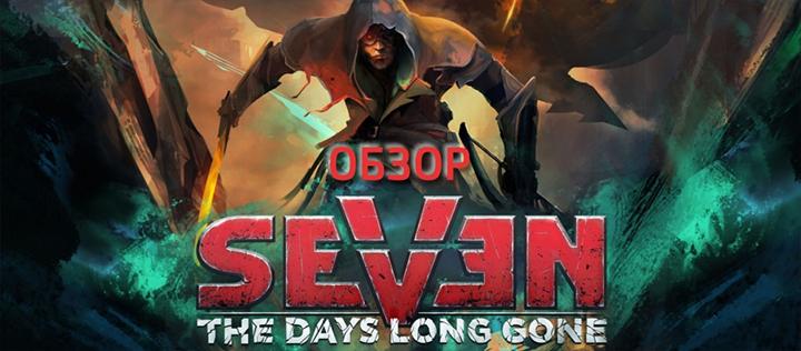Seven: Enhanced Edition анонсирована для PlayStation 4 и PC