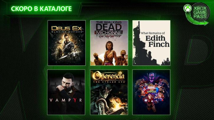 Vampyr, Marvel vs. Capcom Infinite, Operencia и другие игры скоро пополнят каталог Xbox Game Pass